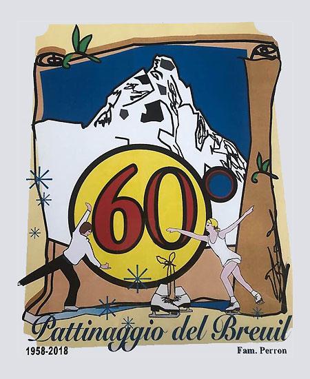 Ice Saking Rink - Celebrating 60 Years
